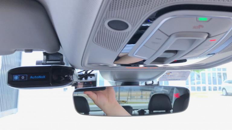 Radar Detector & Dash Cam
